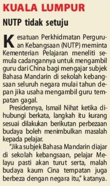 Berita Harian 6/9/2006