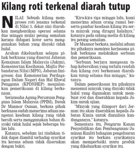 Berita Harian 7/9/2006